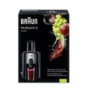 آبمیوه گیری براون ۵۰۰ ( Braun J 500 )