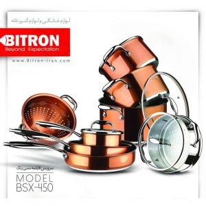 سرویس قابلمه استیل بایترون 450 ( 12 پارچه ) BSX 450