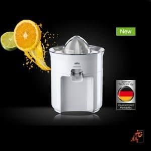آب پرتقال گیری براون 3050 ( آب مرکبات گیری ) CJ 3050