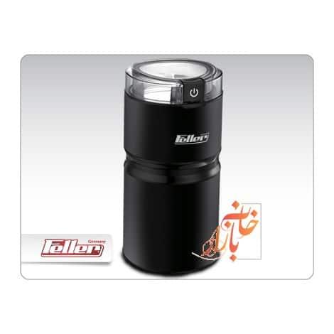 آسیاب قهوه ی برقی فلر ۱۵۱ ( Feller EG 151 )