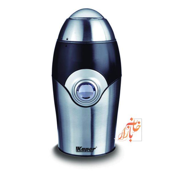 آسیاب قهوه ی برقی کاپر ۱۵۰ ( Kaper G 150 )