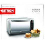 آون توستر بایترون ۸۵۰ ( فر برقی ) Bitron TO 850 CR