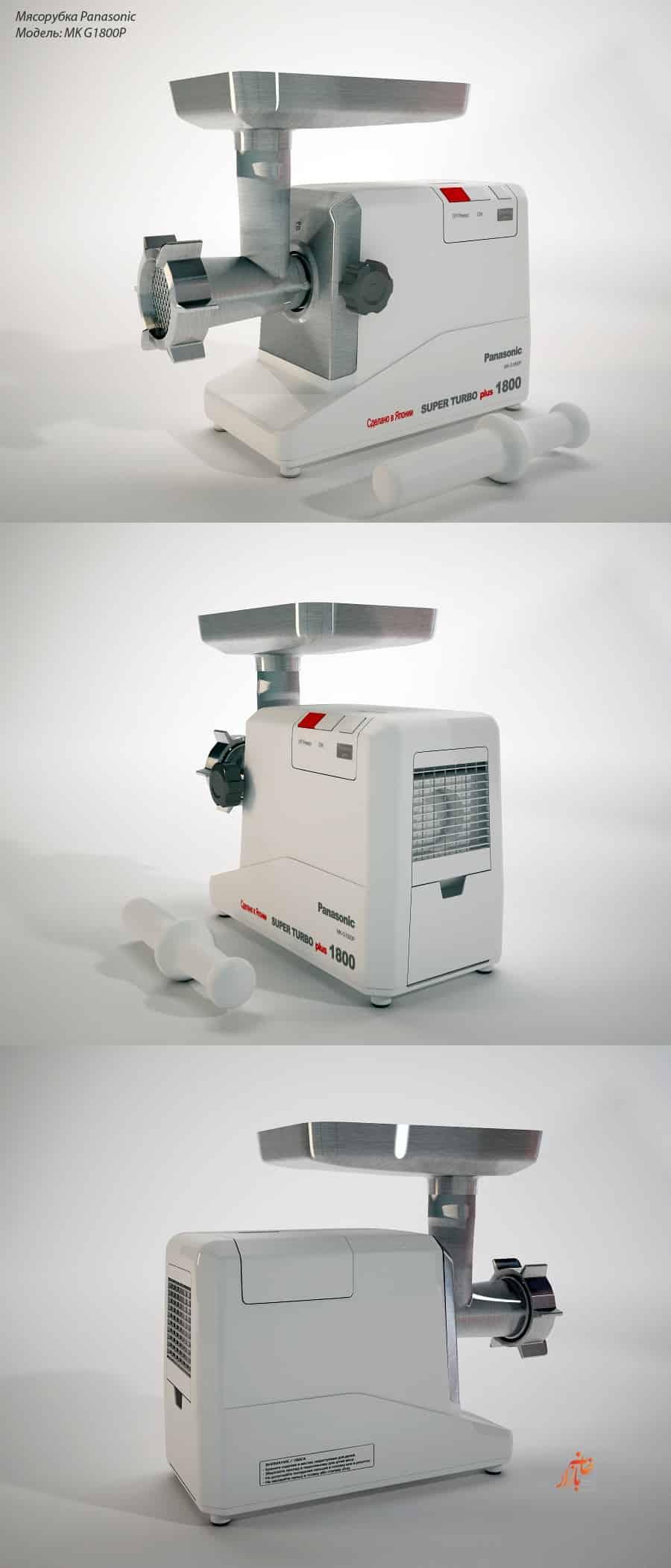 Panasonic MK-G1800P