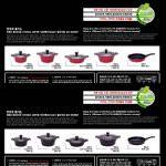 سرویس سرامیک شف لاین ساخت کره ( ۹ پارچه رنگ قرمز ) Chefline