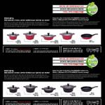 سرویس سرامیک شف لاین ساخت کره ( ۹ پارچه رنگ مشکی ) Chefline