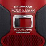 جاروبرقی پاناسونیک ۹۱۹ ( Panasonic MC _ CJ 919 )