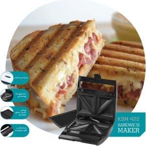 ساندویچ ساز کپلر 422 ( KSM 422 )