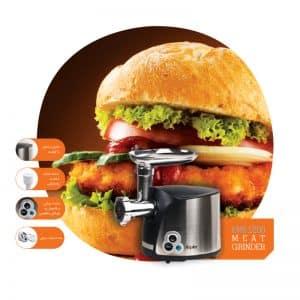 چرخ گوشت کپلر 1200 ( KMG 1200 )