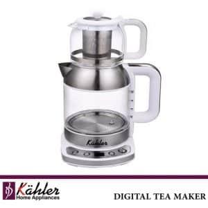 چای ساز دیجیتال کاخلر 722 ( KH 722 WD )