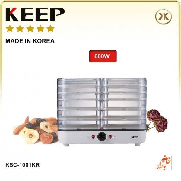 میوه و سبزی خشک کن کیپ ۱۰۰۱ ( Keep KSC – 1001 )