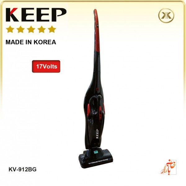 جارو شارژی کیپ ۹۱۲ ( Keep KV – 912 )