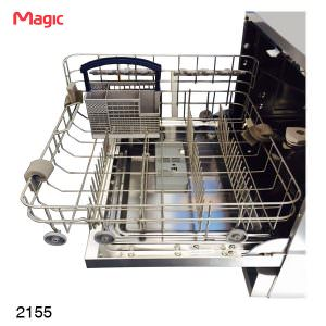 ماشین ظرفشویی مجیک 2195 ( Magic 2195 )