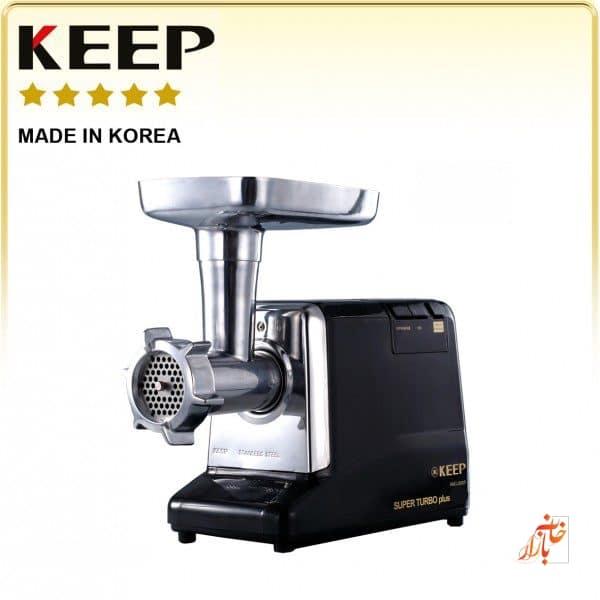 KMG-1800- (4)